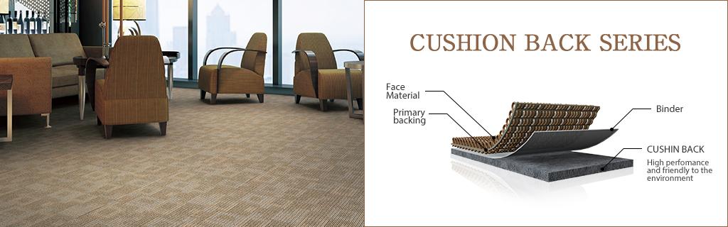 office carpet backing