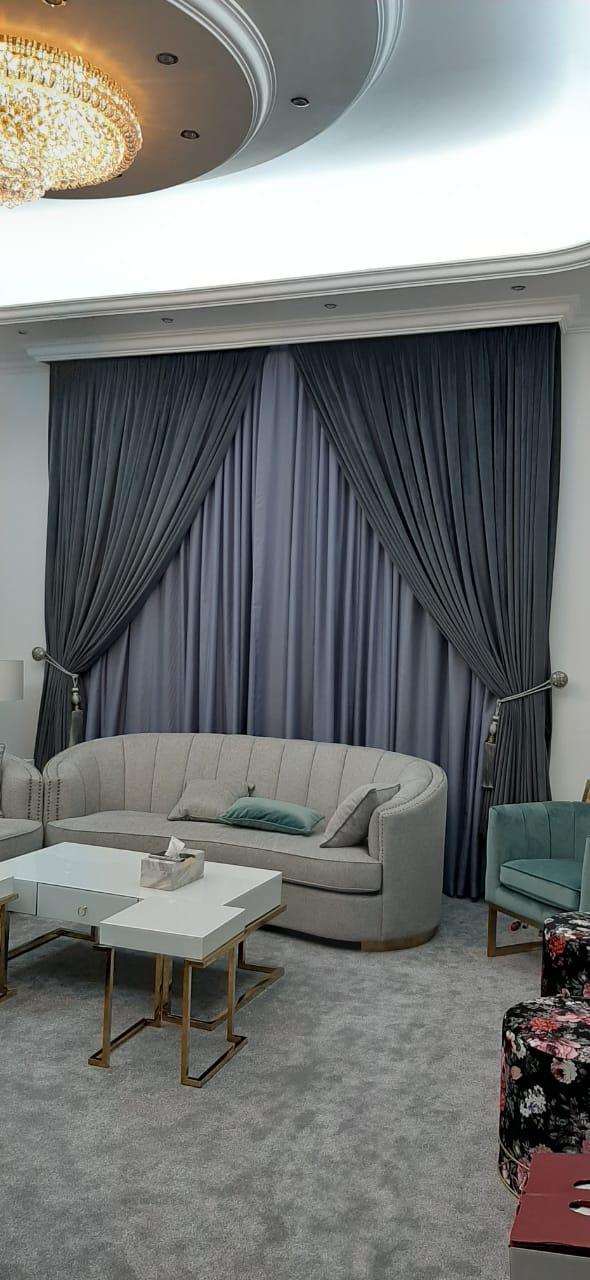 Carpets & Curtains